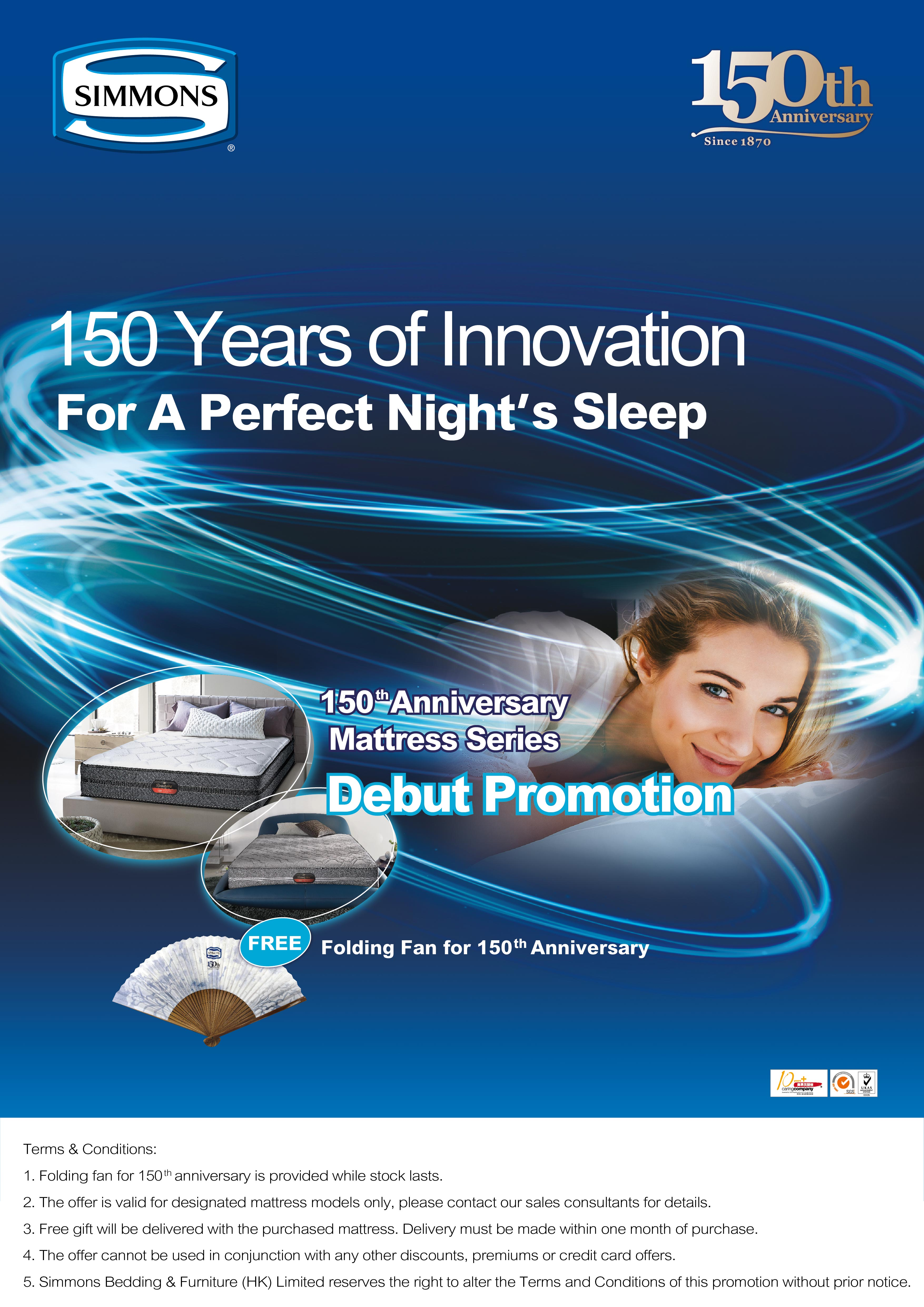 150 years of innovation for a perfect night's sleep